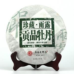 【一提 7片】2015年石郷白茶(贡品级牡丹-雨露)白茶 357克/片