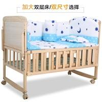 婴儿床实木可拼接大床实木宝宝床无漆多功能加大新生儿摇篮床bb床 +棕垫