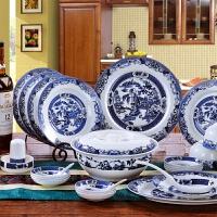 青花瓷釉中彩56头骨瓷餐具套装礼品碗蹀 景德镇碗具碗盘家用组合 釉中彩56头园林骨瓷餐具套装