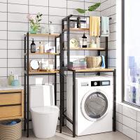 卫生间置物架落地洗衣机马桶收纳架厕所浴室脸盆架免打孔卫浴架子