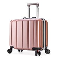 铝框拉杆箱万向轮18寸横款登机箱男士商务密码箱旅行箱女行李箱潮 18寸