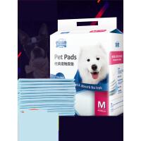 【支持礼品卡】狗狗尿片 宠物用品尿垫猫尿布泰迪尿不湿吸水垫经典加厚除臭尿垫t1d