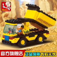 小鲁班积木自卸车 重型工程车儿童益智拼装模型拼接积木玩具wanju