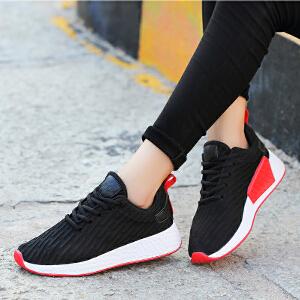 【满200减20/满300减30】Q-AND/奇安达2018新款女士轻便缓震透气百搭时尚休闲跑步鞋