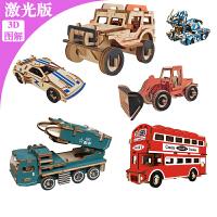 3DIY木质立体拼图木质3D立体拼图儿童DIY手工创意积木制益智力diy玩具男孩汽车子模型