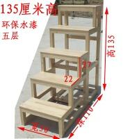 实木梯凳两用梯凳子实木楼梯登高梯4/3步梯踏步家用梯子爬梯