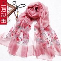 上海故事春秋羊毛真丝绣花丝巾韩版围巾女纯色刺绣披肩