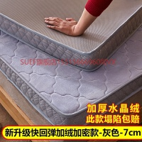 SUEF旗舰店加厚床垫米海绵软垫单人学生宿舍榻榻米双人家用垫子