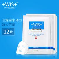 WIS隐形水润补水面膜补水保湿滋润调节水油平衡正品12片