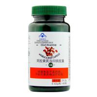 健康堡�� 改善�I�B性�血�z囊 60粒