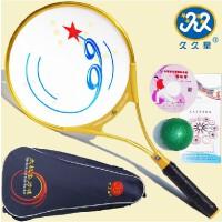 太极柔力球久久星铝合金A99一拍一球一包一碟柔力球拍