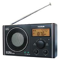 Tecsun/德生 CR-1100DSP收音机老人便携全波段立体声数字调谐