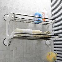 双庆家居3代40cm吸盘双层收纳置物架厨卫不锈钢浴巾架1804