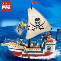 一号玩具 启蒙乐高式积木小颗粒拼装玩具拼插模型6-10岁儿童益智玩具海盗系列304