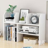 【满减优惠】桌上小型多层小书架收纳整理简易桌面置物架书柜子经济型MS532