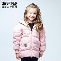 波司登(BOSIDENG)童装迪士尼合作款儿童羽绒服男女童保暖羽绒外套