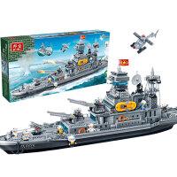 邦宝积木小颗粒航空母舰国产航母模型巡洋舰军舰拼装男孩玩具8241