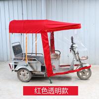 电动三轮车车棚休闲折叠新款小型老年封闭小巴士遮阳棚折叠雨棚新品