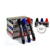 得力S552油性记号笔可加墨黑蓝红色勾线笔批发马克粗大头笔1.5mm