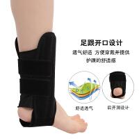 护踝扭伤运动弹簧加压护具篮球弹性防扭伤足球专业护脚踝