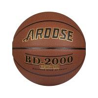 蓝球真皮手感耐磨室外水泥地学生7号男训练软皮比赛篮球