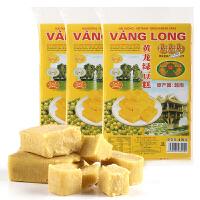 越南进口黄龙绿豆糕410g*3盒 传统糕点零食独立小盒装怀旧零食品