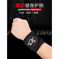 运动加压篮球护腕男绷带健身女排球防扭伤透气护手腕套护具装备