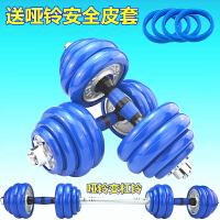 哑铃男士家用健身器材电镀哑铃5kg20公斤30-60千克杠铃练臂肌p