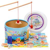 【限时抢】钓鱼木质玩具 儿童男女孩宝宝益智套装磁性过家家玩具 1-3岁