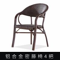户外桌椅藤椅三件套庭院室外休闲椅小茶几腾椅子阳台桌椅藤编