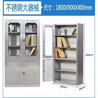 304不锈钢文件柜员工更衣柜储物柜带锁食堂餐具柜碗柜浴室鞋柜 0.6mm