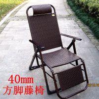 办公躺椅折叠椅竹凉椅午休椅靠椅睡椅懒椅休闲椅子竹编椅藤椅