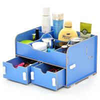 实用二代DIY双抽屉木质收纳盒 化妆品收纳盒 桌面收纳盒 木制抽屉式梳妆台化妆盒 置物架 蓝色
