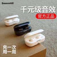Baseus倍思 TWS真无线蓝牙耳机蓝牙5.0 防水防汗双耳迷你隐形入耳式苹果运动跑步超长待机通话无线耳机