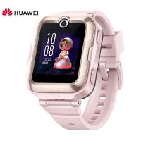 华为儿童电话手表3X 精准安全定位4G全网通智能 手表 GPS学生手表
