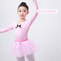 时尚儿童舞蹈服女童套装芭蕾舞裙练功服公主裙蓬蓬纱裙演出服