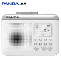 PANDA/熊猫 F-381磁带机单放机随身听卡带机转MP3转换器插卡充电录音学生英语复读机播放器录放机可充电
