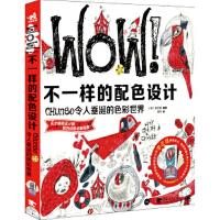 【收藏二手旧书九成新】WOW!不一样的配色设计:Chunso令人垂涎的色彩世界(附赠1张素材光盘+10张精美卡片)[韩