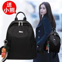 妈咪包牛津布双肩包女韩版新款帆布防水书包时尚百搭潮小背包 黑色