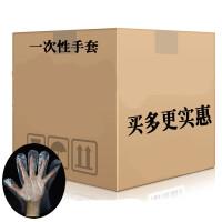 一次性手套薄膜食品餐饮防污隔油烧烤龙虾实验6000只整箱