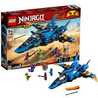 【当当自营】乐高LEGO幻影忍者系列 70668 雷电忍者杰的暴风战机