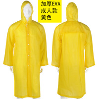 便携雨披半透明雨衣旅游雨衣风衣式雨披环保雨衣厚款男女式学生韩国时尚装防水长款加厚雨披 黄色