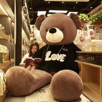 2米泰迪熊猫布娃娃抱抱熊公仔女孩睡觉抱大熊送女友可爱毛绒玩具