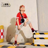 【3折价:59.7】小虎宝儿男童短恤套装2019夏季新款儿童运动休闲洋气两件套中大童