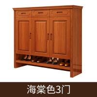 家具现代中式实木鞋柜门厅柜对开门2门3门组装玄关鞋架储物柜 组装