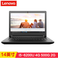 联想(Lenovo)天逸310-14 15英寸笔记本电脑(I5-6200 4G内存 500G 硬盘  2G独显 M420  win10 黑色)