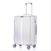 旅游行箱商务拉杆箱万向轮男女 托运箱 登机箱 出国行李箱密码箱韩版