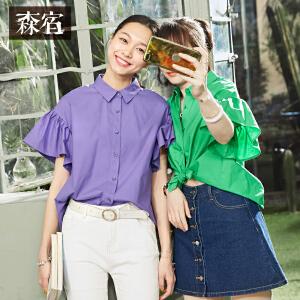 【低至1折起】森宿文艺荷叶袖前短后长衬衣夏装宽松复古纯色棉衬衫女短袖