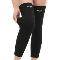 冬季关节护膝中老年加长保暖护腿男女士运动骑车保暖护膝显瘦