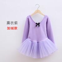 儿童舞蹈服女童练功服幼儿长袖加绒装连体服芭蕾舞裙